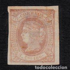 Sellos: CUBA - 1866 ISABEL II NUM. 13 10 CTMS CON FIJASELLOS SIN GOMA. Lote 201366813