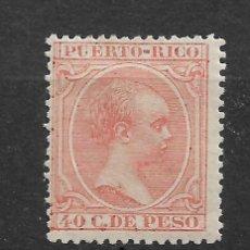 Sellos: ESPAÑA PUERTO RICO 1890 SC # 126 40C ORANGE MH - 1/32. Lote 143747918