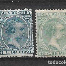 Sellos: ULTRAMAR 1896-97 ALFONSO XIII EDIFIL 149/150 * - 20/2. Lote 143934766