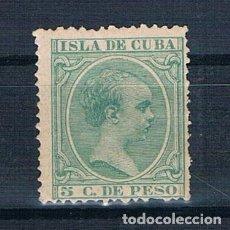 Sellos: ESPAÑA SELLO CUBA MH* CON GOMA EDIFIL 127* . Lote 144019630