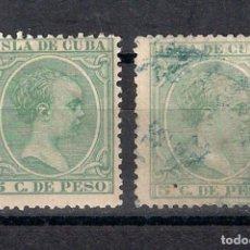 Sellos: ULTRAMAR 1891 - 1892 * MH Y USADO - 2/6. Lote 144605782