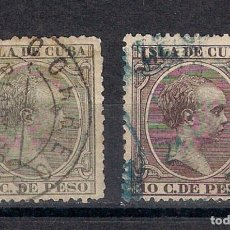Sellos: ULTRAMAR 1890 USADO - 2/6. Lote 144606030