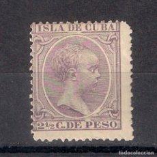 Sellos: ULTRAMAR 1894 * MH - 2/9. Lote 144608254