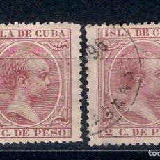 Sellos: ULTRAMAR 1896 - 1897 * MH Y USADO - 2/12. Lote 144632970