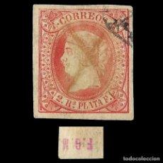 Sellos: ANTILLAS.1864 ISABEL II.2 R. MARQUILLA FGM.USADO.EDIFIL 12. Lote 144835226