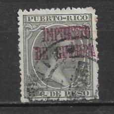 Sellos: ESPAÑA PUERTO RICO EDIFIL 108 HABLITADO IMPUESTO DE GUERRA - 12/10. Lote 145165054