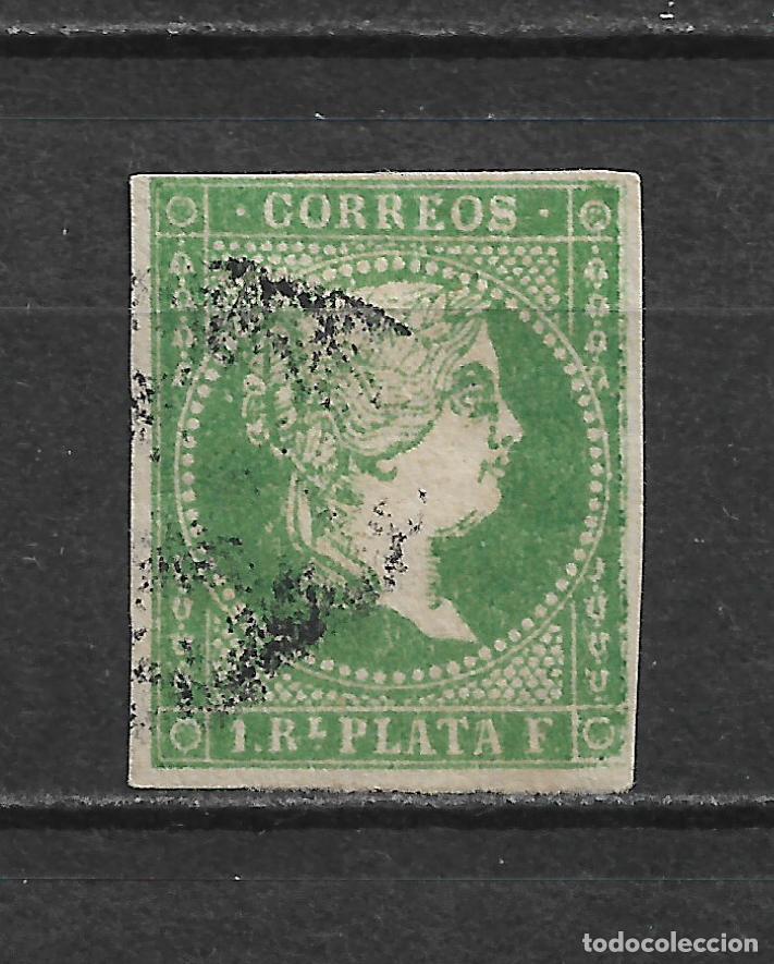 ESPAÑA ANTILLAS 1856 EDIFIL 5 - 12/11 (Sellos - España - Colonias Españolas y Dependencias - América - Antillas)