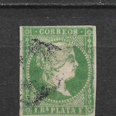Sellos: ESPAÑA ANTILLAS 1856 EDIFIL 5 - 12/11. Lote 145190058