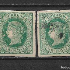 Sellos: ESPAÑA ANTILLAS 1864 EDIFIL 10 * MH Y USADO - 12/11. Lote 145190366
