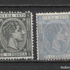 Sellos: ESPAÑACUBA 1879 - 12/11. Lote 145191114