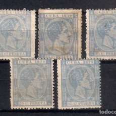 Sellos: ESPAÑA ULTRAMARCUBA 1879 - 9/32. Lote 147581574
