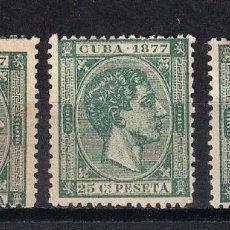 Sellos: ESPAÑA ULTRAMARCUBA 1877 - 9/32. Lote 147581650