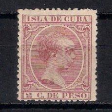 Sellos: ESPAÑA ULTRAMAR-CUBA 1896 - 1897 EDIFIL 147 - 9/32. Lote 147582046