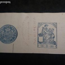 Sellos: (L-A21) TIMBRE DEL ESTADO AÑO 1914.. Lote 147628346