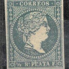 Sellos: SELLOS / EUROPA / ESPAÑA / COLONIAS ESPAÑOLAS Y DEPENDENCIAS / CUBA (1874-1898) ANTILLAS 4 NUEVO. G. Lote 147695758