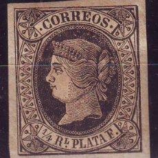 Sellos: AÑO 1864. CUBA ESPAÑOLA 12 NUEVO. Lote 147701998