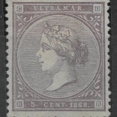 Sellos: AÑO 1868. CUBA 22 NUEVO VC 40 EUROS. CENTRAJE LUJO. Lote 147702998