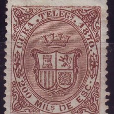 Sellos: AÑO 1870. CUBA TELEGRAFOS 7 NUEVO. GOMA ORIGINAL *MH LUJO VC 430 EUROS. Lote 147714722
