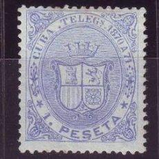 Sellos: CUBA TELEGRAFOS 11-12-14 NUEVOS.L UJO. CERTIFICADOS VC 625 EUROS. Lote 147715526