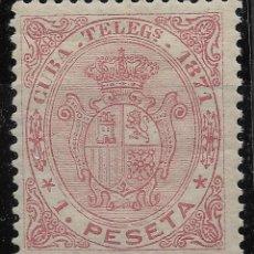 Sellos: CUBA TELEGRAFOS 16 NUEVO GOMA ORIGINAL .LUJO. VC 195 EUROS. Lote 147716950