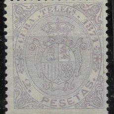 Sellos: CUBA TELEGRAFOS 18 NUEVO GOMA ORIGINAL .LUJO. VC 195 EUROS. Lote 147717086