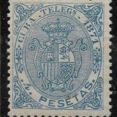 Sellos: CUBA TELEGRAFOS 19 NUEVO GOMA ORIGINAL .LUJO. VC 195 EUROS. Lote 159880922