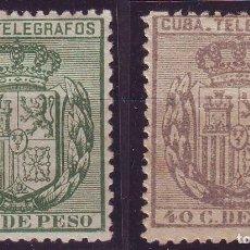 Sellos: AÑO 1882. CUBA TELEGRAFOS 66/67 NUEVOS VC 66 EUROS. Lote 147724798