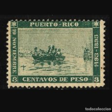 Sellos: PUERTO RICO. 1891-1892. IV CENTENARIO DEL DESEMBARCO . 3CT. VERDE OSCURO. EDIFIL Nº101. NUEVO*. Lote 147770098