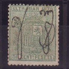 Sellos: PUERTO RICO 5/7 *MH NUEVOS CON CHARNELA. MARQUILLADOS VC 390. Lote 147772842