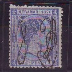 Sellos: AÑO 1876.PUERTO RICO 8/10 **/* MNH/MH VC 140 EUROS. Lote 147775254
