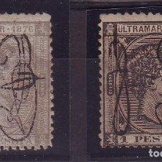 Sellos: AÑO 1876. PUERTO RICO 11/12 *MH VC 215 EUROS. Lote 147776446