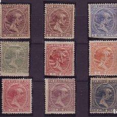 Sellos: AÑO 1891. PUERTO RICO 86/100 *MH VC 52 EUROS. LUJO. Lote 147778146