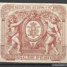 Sellos: 484-SELLO FISCAL NUEVO * PUERTO RICO,ANTILLAS,FILIPINAS 1894-1895 COLONIA DE ESPAÑA EN ULTRAMAR.BELL. Lote 147914458