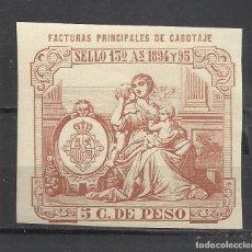 Sellos: 485-SELLO FISCAL NUEVO MNH ** PUERTO RICO,ANTILLAS,FILIPINAS 1894-1895 COLONIA DE ESPAÑA EN ULTRAMAR. Lote 147914634