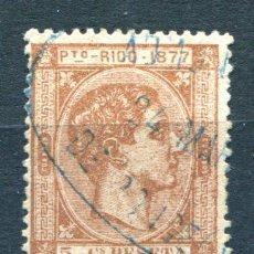Sellos: EDIFIL 13 DE PUERTO RICO. 5 CTS AÑO 1877. USADO. Lote 148468338