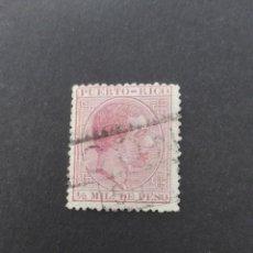Sellos: PUERTO RICO 1882 ALFONSO XIII 1/2 MIL DE PESO BONITO. Lote 150325334