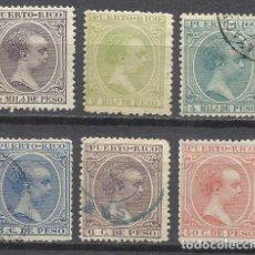 Sellos: 453-LOTE SELLOS PUERTO RICO COLONIA ESPAÑOLA 1896-1897 TERRITORIOS ESPAÑOLES EN ULTRAMAR.VEAN FOTOS . Lote 150607926