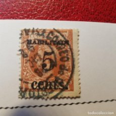 Selos: CUBA,1898,EMISION PUERTO PRINCIPE,EDIFIL 8(0),2ª TIRADA,HABILITACION GRUESA,USADO. Lote 39891089