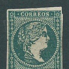 Sellos: ANTILLAS SUELTOS 1856 EDIFIL 4 (*) MNG. Lote 150987617