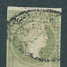 Sellos: ANTILLAS SUELTOS 1856 EDIFIL 5 O. Lote 150987625
