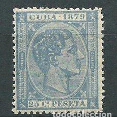 Selos: CUBA SUELTOS 1879 EDIFIL 53 * MH. Lote 151112300