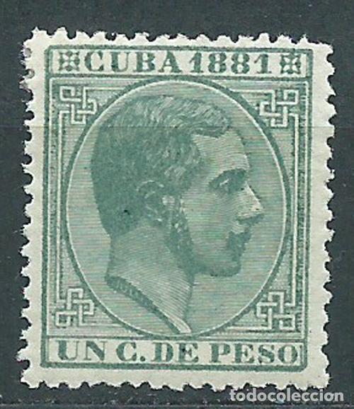 CUBA SUELTOS 1881 EDIFIL 62 * MH (Sellos - España - Colonias Españolas y Dependencias - América - Cuba)