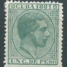 Selos: CUBA SUELTOS 1881 EDIFIL 62 * MH. Lote 151112372