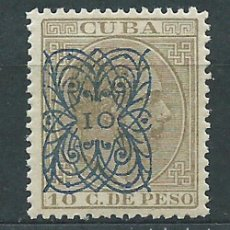 Selos: CUBA SUELTOS 1883 EDIFIL 84 * MH. Lote 151112480