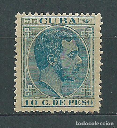 CUBA SUELTOS 1883 EDIFIL 103 * MH (Sellos - España - Colonias Españolas y Dependencias - América - Cuba)
