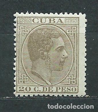 CUBA SUELTOS 1883 EDIFIL 104 * MH (Sellos - España - Colonias Españolas y Dependencias - América - Cuba)