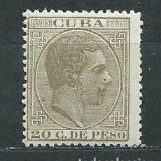 Selos: CUBA SUELTOS 1883 EDIFIL 104 * MH. Lote 151112532