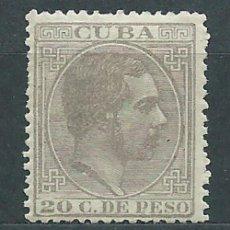Selos: CUBA SUELTOS 1883 EDIFIL 105 * MH. Lote 151112536