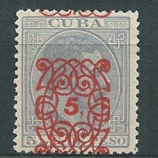 Selos: CUBA SUELTOS 1883 EDIFIL 80 (*) MNG. Lote 151112612