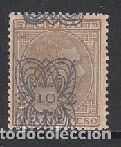 CUBA SUELTOS 1883 EDIFIL 84HD * MH (Sellos - España - Colonias Españolas y Dependencias - América - Cuba)
